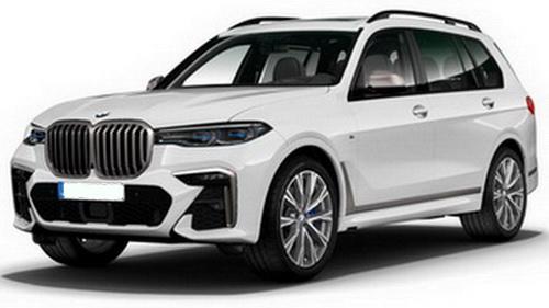 BMW X7 Neuwagen-Rabatt